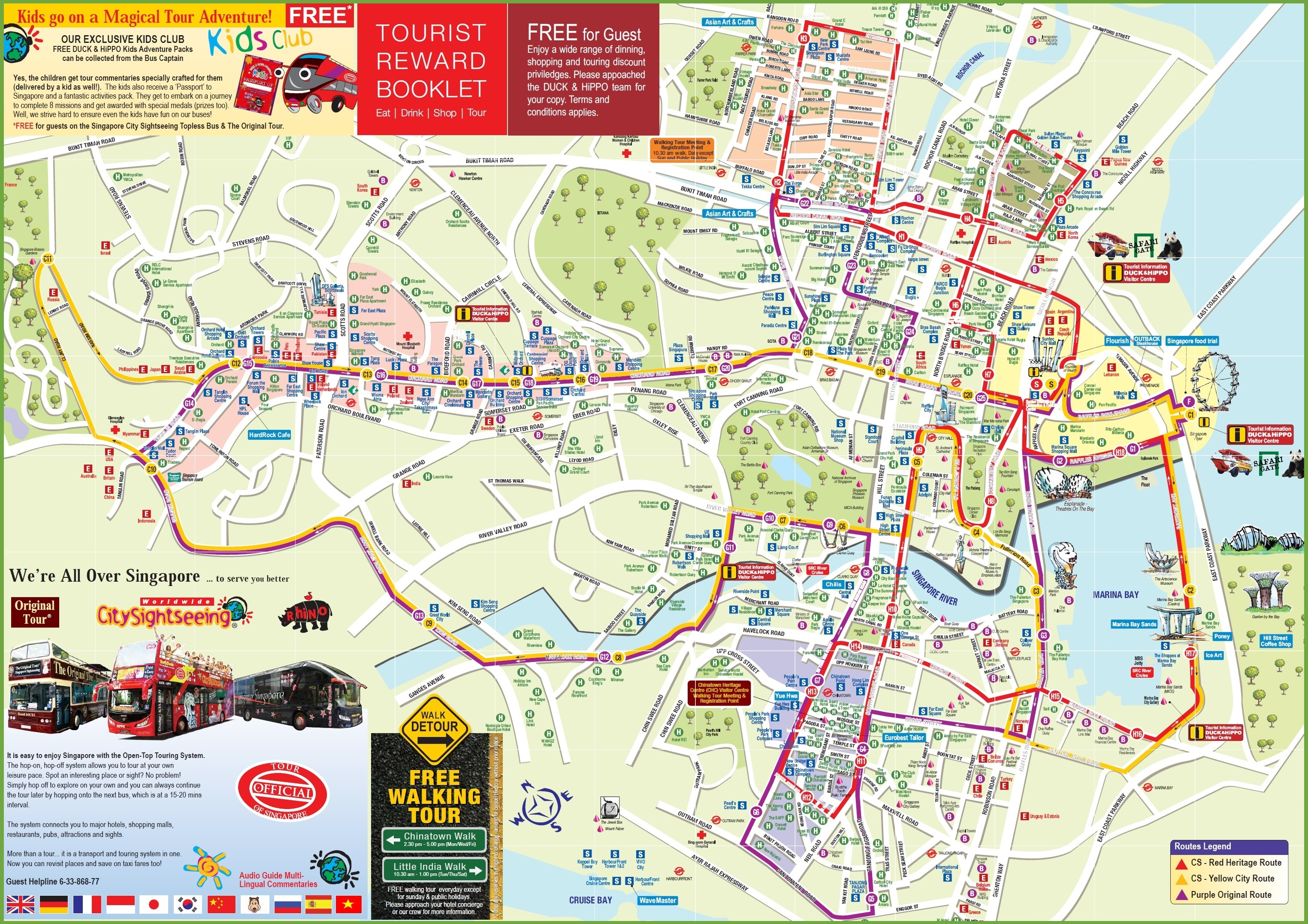 Singapore tourist map – Tourist Attractions Map In Singapore