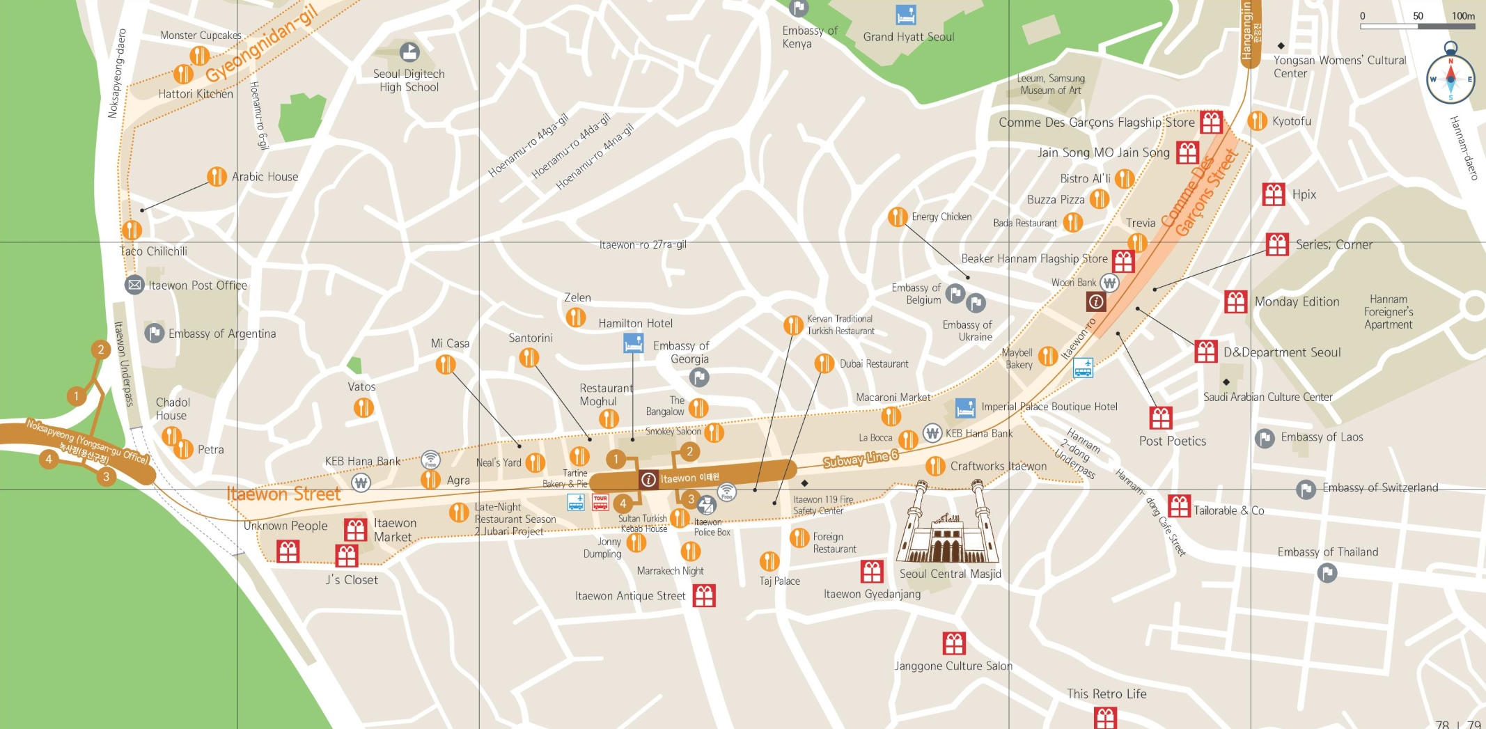 Itaewon and Hannamdong shopping map Seoul