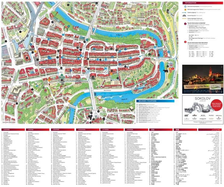 Bern sightseeing map