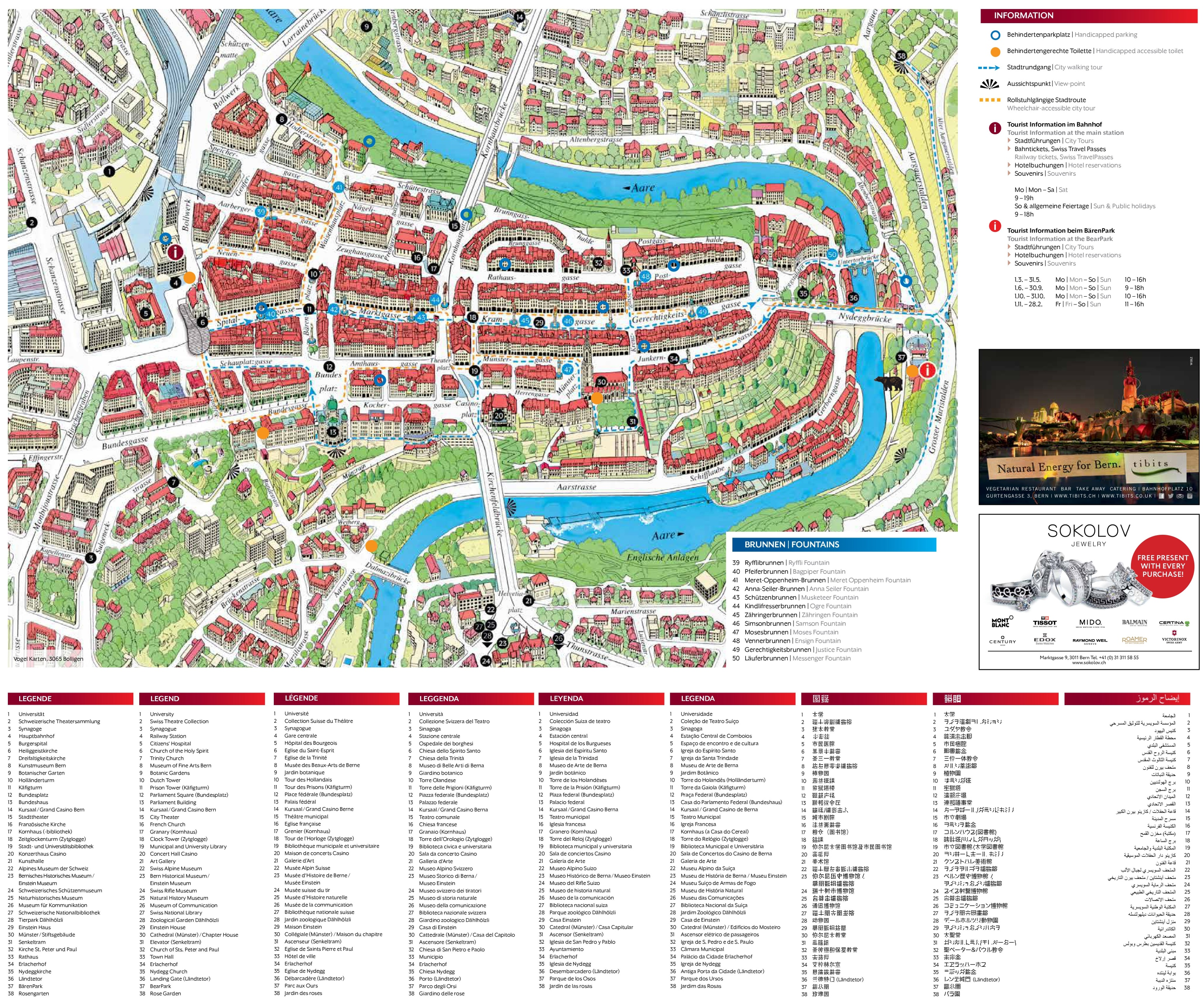 Bern sightseeing map – Tourist Attractions Map In Switzerland