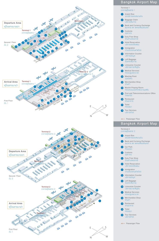 Bangkok Don Mueang Airport map