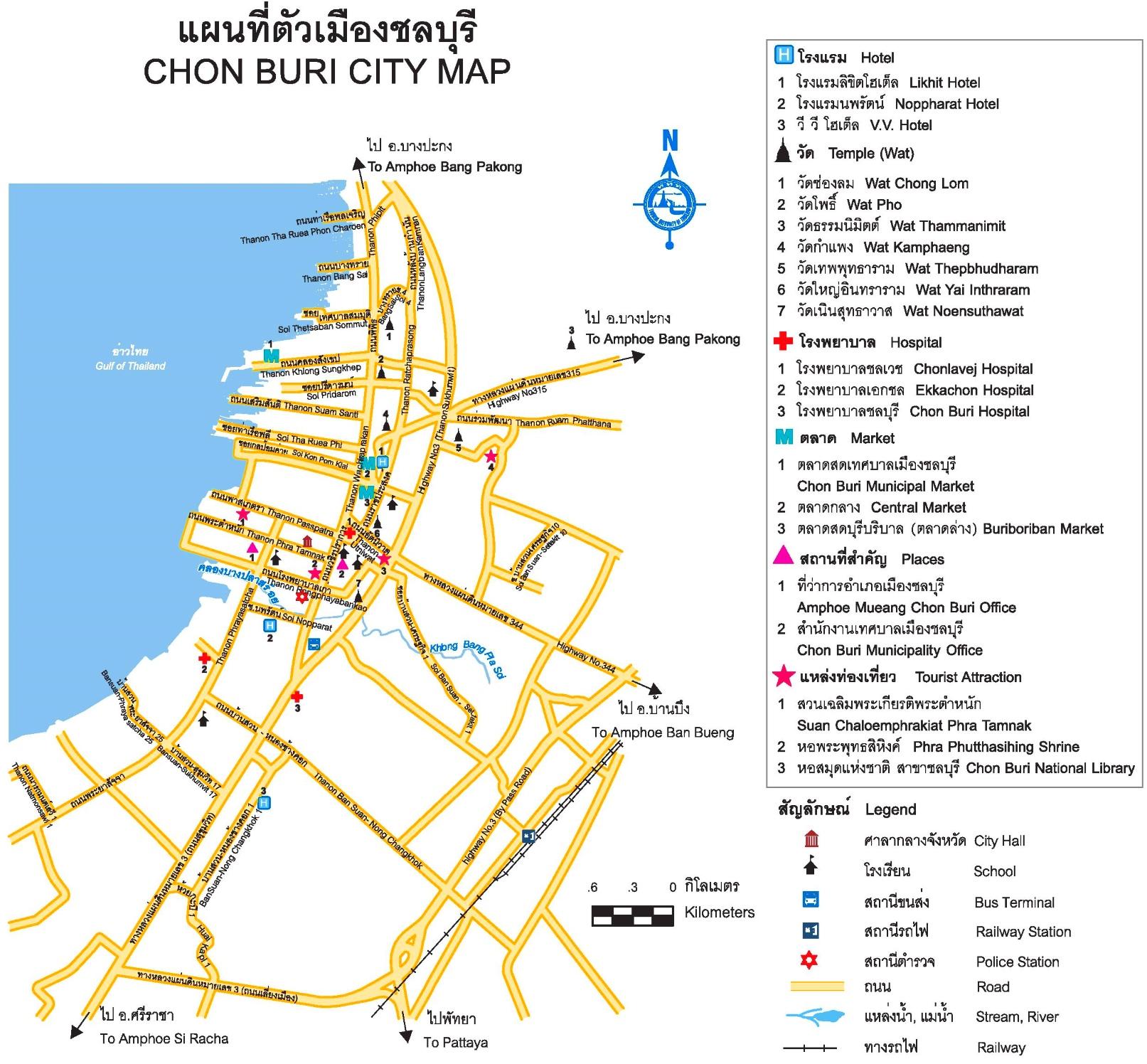 Chonburi Maps Thailand Maps of Chonburi City