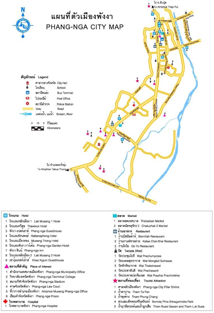 Phang Nga Town tourist map