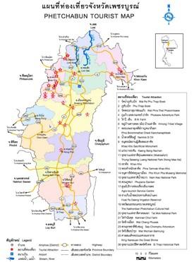 Phetchabun Province map