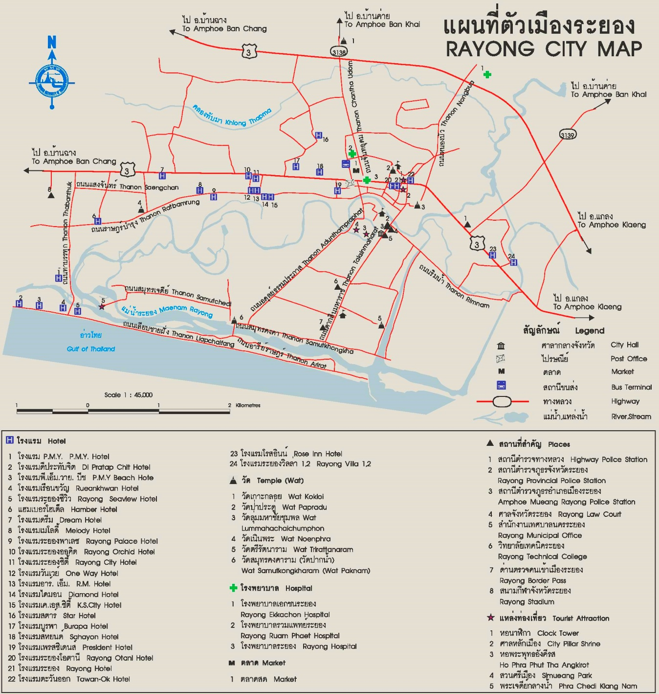 Rayong tourist map