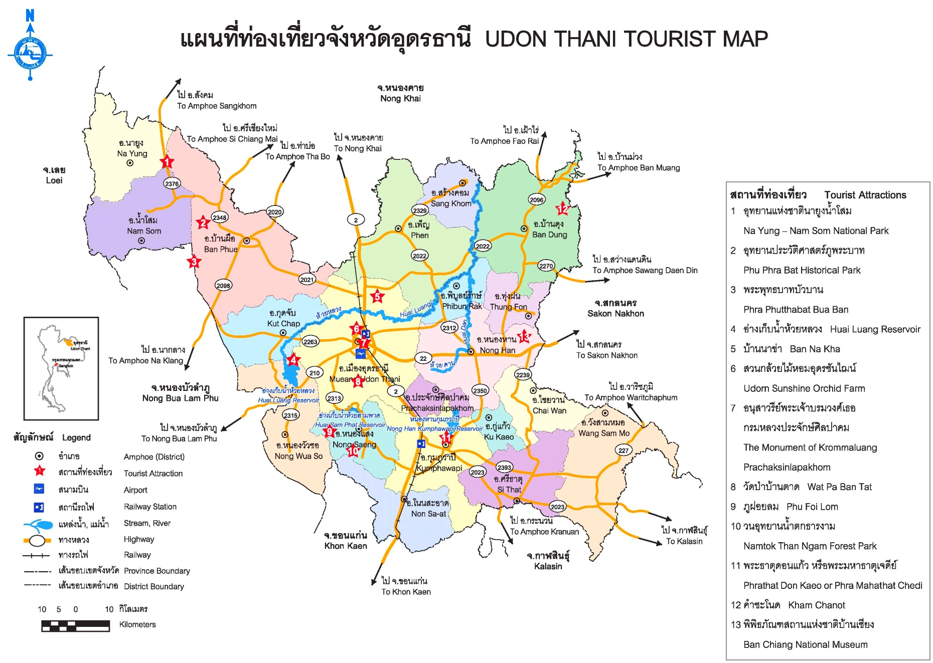 Udon Thani Province map