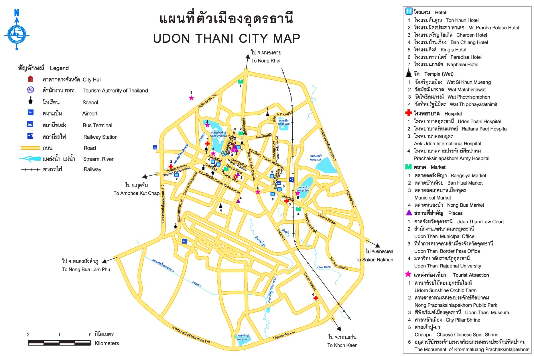 Udon Thani tourist map