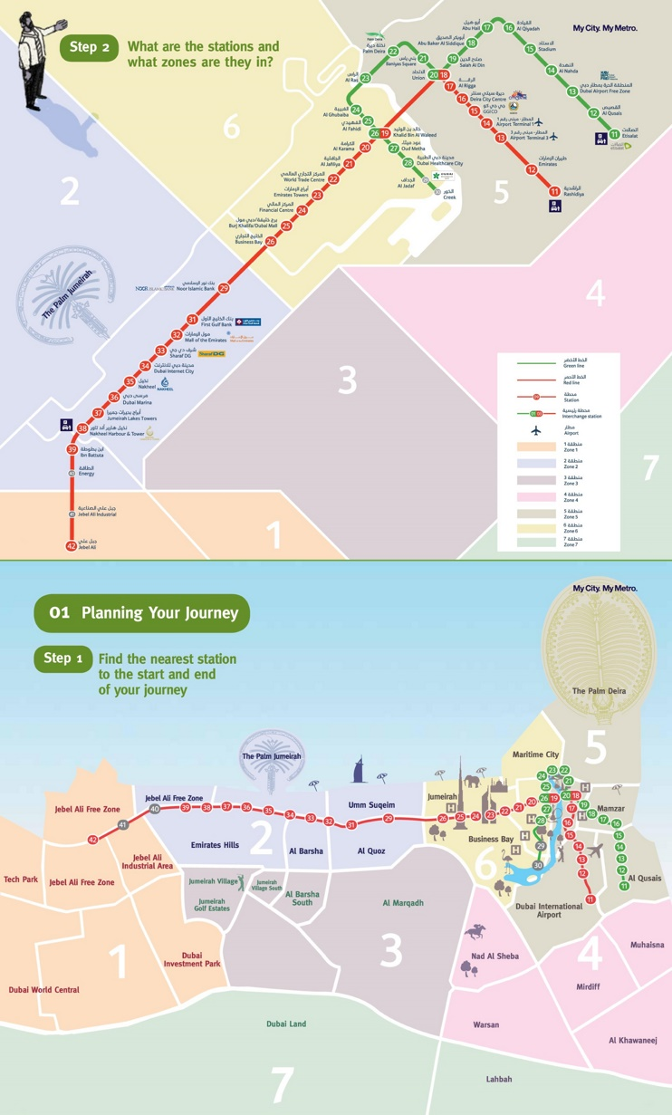 Dubai metro map
