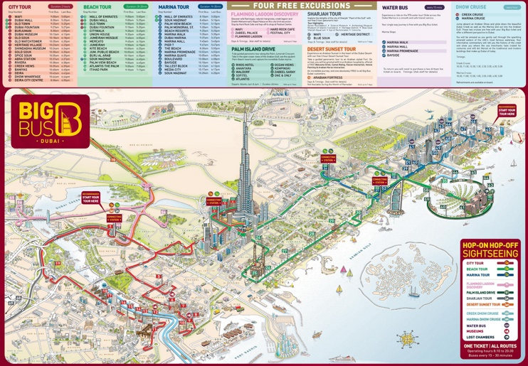 Dubai tourist attractions map