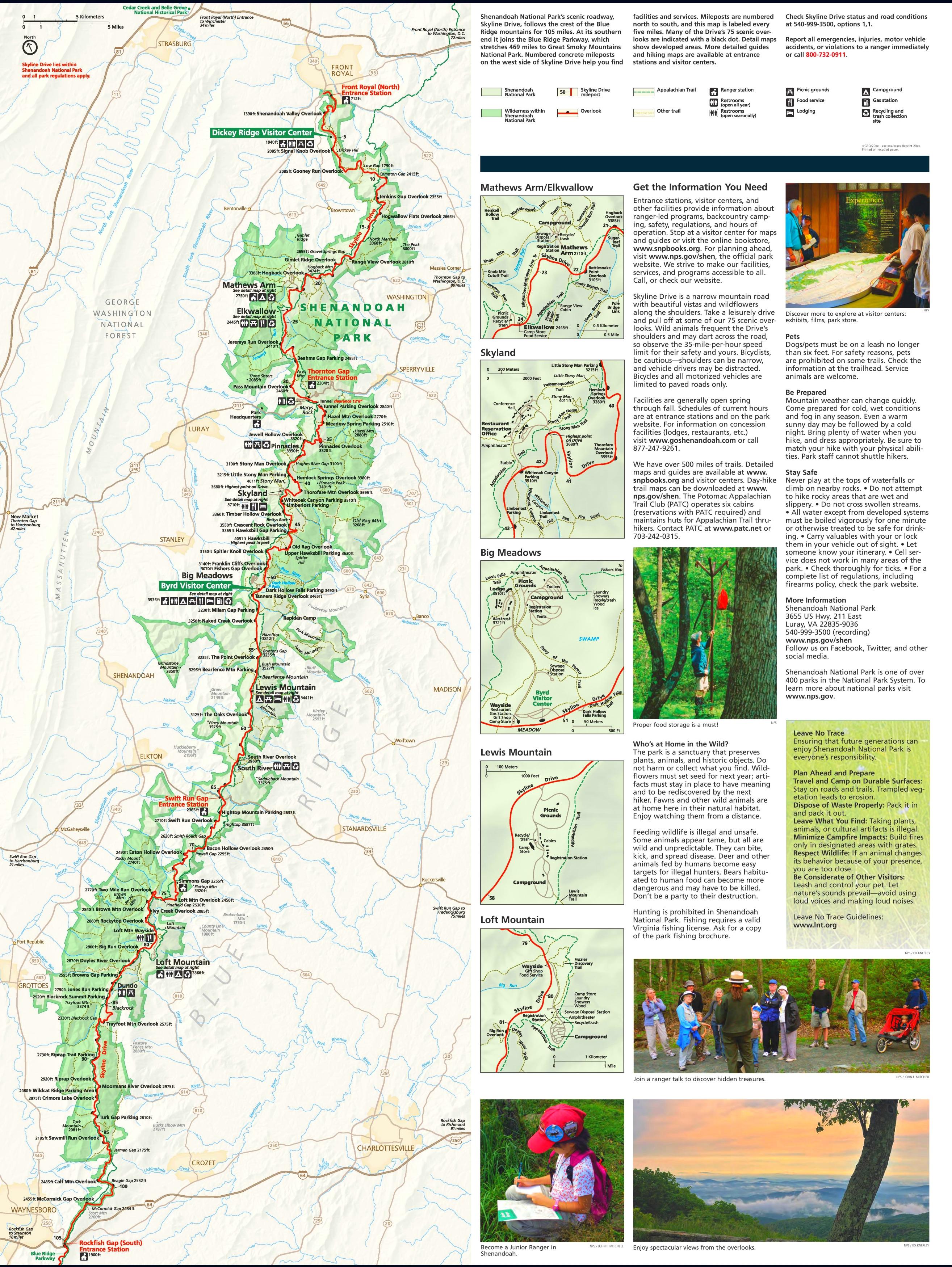 Map Of Shenandoah National Park Shenandoah National Park trail map Map Of Shenandoah National Park